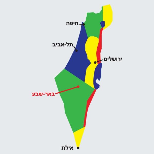 מדהים מפת ישראל 300 - סימונים לישראל XC-75